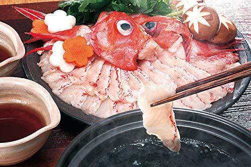 鍋 取り寄せ 北海道 きんき しゃぶしゃぶ セット (シャブシャブ) キンキ 海鮮鍋 期間限定販売 送料 無料
