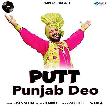 Putt Punjab Deo