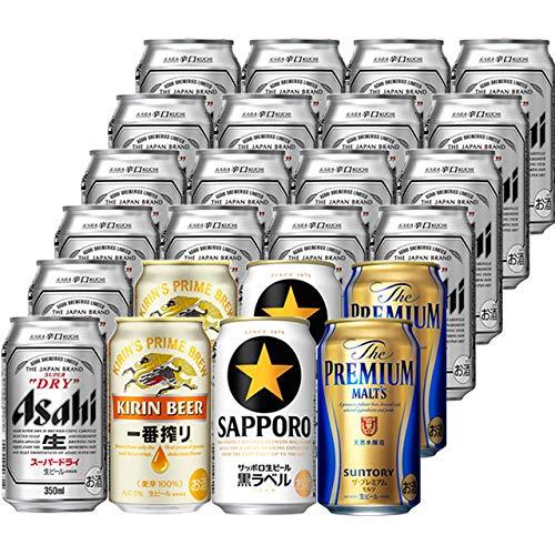 国産ビール 飲み比べ スーパードライ 350ml×18本 他350ml×各2本 合計24本