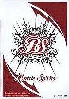 バトルスピリッツ/SD40 オリジナルスリーブ【赤白】