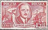 Prophila Collection Polonia Michel.-No..: 702 1951 Volkspolen (Sellos para los coleccionistas)
