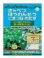 中島商事 トヨチュー 葉もの野菜の肥料 5KG