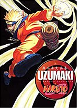 Uzumaki (Naruto) (Japanese Edition)