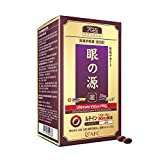 AFC Japan Ultimate Vision PRO - Eye Formula with FloraGLO Lutein, Zeaxanthin, DHA, Bilberry Extract & Astaxanthin for Age-Related Eye Problem, Blurry Vision, Dry Eye, Poor Vision, Macular Health