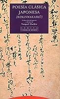 Poesía clásica japonesa : Kokinwakashue