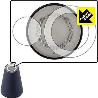 防気泡 防指紋 反射低減保護フィルム[3枚セット]Perfect Shield Clova WAVE 日本製