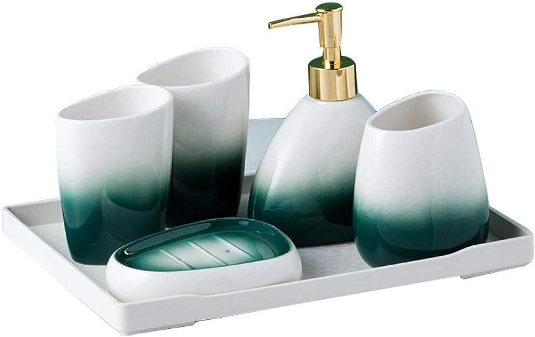 Marble Ceramic Bathroom Accessory Set 4 Piece, Ceramic Soap Dispenser Set, Home Gift for Ware Home Decor Bath
