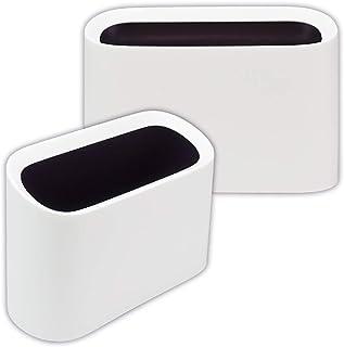 【ルミエール・エタンセル】 ミニゴミ箱 セット ゴミ箱 ごみ入れ ダストボックス 卓上 車内 オフィス 分離 簡単 洗える 小物入れ (2個セット ホワイト)