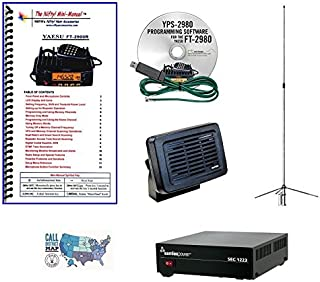 Yaesu FT-2980R Accessory Bundle - 6 Items - Includes RT Systems Prog Kit, Nifty! Mini-Manual, Yaesu Mobile Speaker, Samlex 23A Desktop PSU, Diamond 2m Base Ant. and Ham Guides TM Quick Reference Card