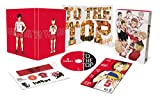 ハイキュー!! TO THE TOP Vol.5 Blu-ray[Blu-ray/ブルーレイ]