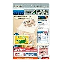 エーワン マルチカード キャッシュカードサイズ 10枚 51165 『 × 2 パック 』