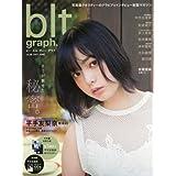 blt graph. vol.20 (TOKYO NEWS MOOK 628号)