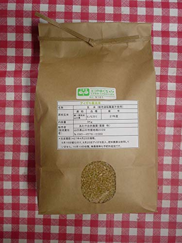 あわや自然農園 令和元年産有機無農薬合鴨米 3kg ヒノヒカリ (玄米)