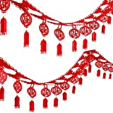 Chinese New Year Decorations Fu Chinese Spring Festival Home Décor Good Luck Red Hanging Garland for Living Room Bedroom Restaurant Decoration 6 Pack