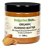 500 g Mantequilla integral de almendra orgánica, granos de almendra 100%, sin sal, sin azúcar, sin aditivos, sin conservantes, nada más que mantequilla de almendra, vegana y saludable