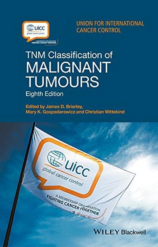 プレミアムブレークワットTNM Classification of Malignant Tumours (English Edition)