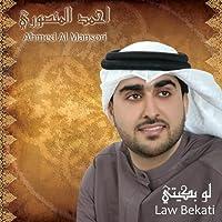 Law Bekati: Spiritual Edition