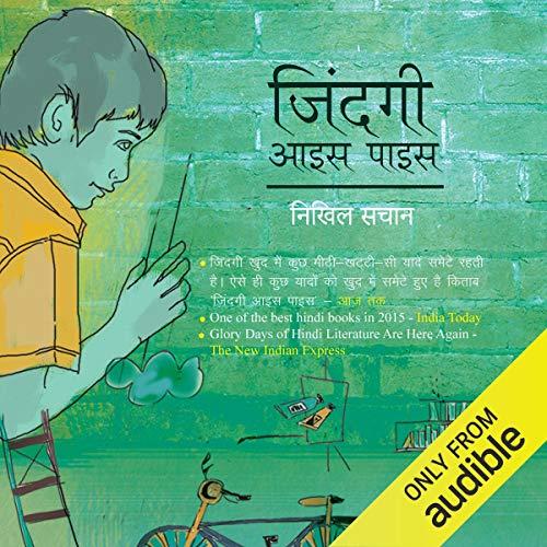 Zindagi Aais Pais cover art