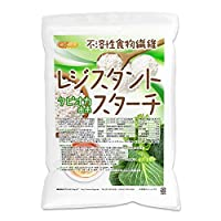 レジスタントスターチ 3kg タピオカ 由来 (不溶性食物繊維)[02] NICHIGA(ニチガ)