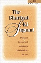 By Paul Twitchell The Shariyat-KI-Sugmad: Book Two [Paperback]