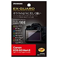 HAKUBA デジタルカメラ液晶保護フィルム EX-GUARD Canon EOS 6D MarkII 専用 EXGF-CE6DM2