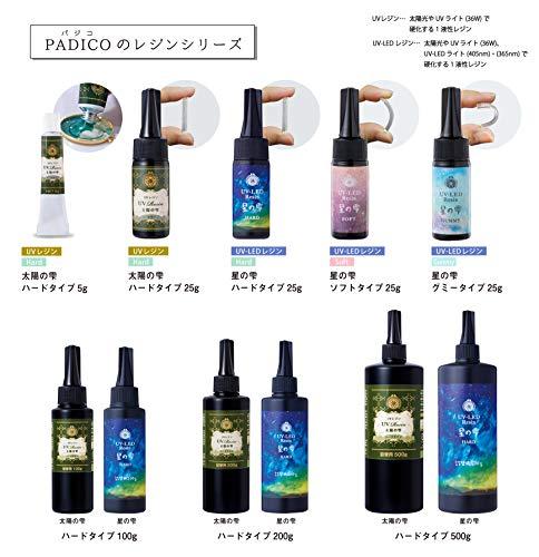 パジコレジン液UV-LEDレジン星の雫ハードタイプ25g透明日本製403236
