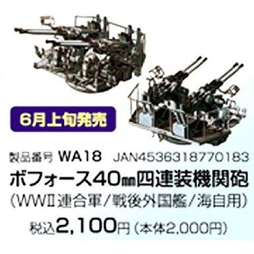 1/700 piezas de plastico de precisioen Nano-Dread Serie Bofors 40mm cuatro cañones doble (por la Segunda Guerra Mundial los aliados / post-guerra buque extranjero / Autodefensa Maritima-Force periodo de fundacioen) (WA18)