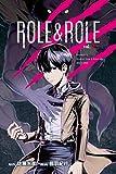 ROLE&ROLE(1) (月刊少年マガジンコミックス)