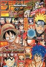 Weekly magazine [Shonen JUMP] / 2013 No. 22.23 / Japan Edition