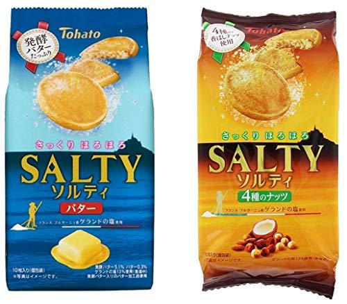【アソートセット】東ハト ソルティ 人気2種セット(「バター10枚入り」+「4種のナッツ10枚入り」)各1個 計2個 【味比べ・お試し・まとめ買い】