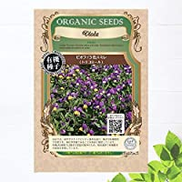 【有機種子】 ビオラ/3色スミレ(トリコロール) Sサイズ 200粒 種蒔時期 3月、8月下旬~10月