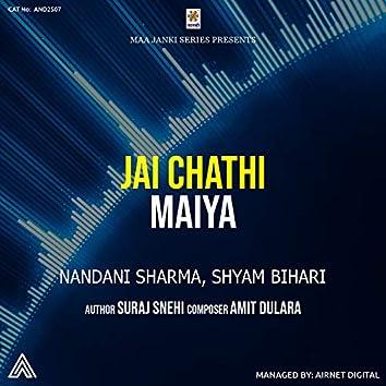 Jai Chathi Maiya