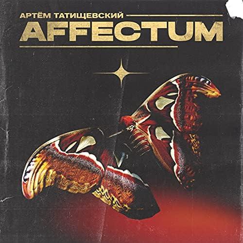 Артём Татищевский