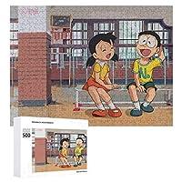 ドラえもん ジグソーパズル 1000ピース 絵画 学生 子供 大人 向け 木製パズル TOYS AND GAMES おもちゃ 幼児 アニメ 漫画 プレゼント 壁飾り 無毒無害 ギフト
