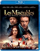 Les Miserables Blu-ray DVD