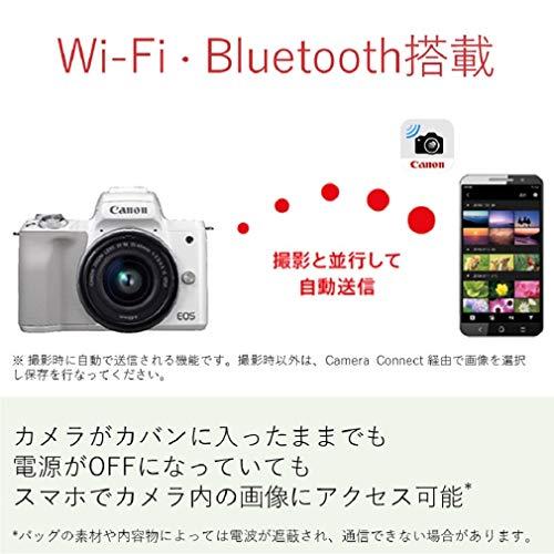 Canonミラーレス一眼カメラEOSKissMダブルズームキットホワイトEOSKISSMWH-WZK