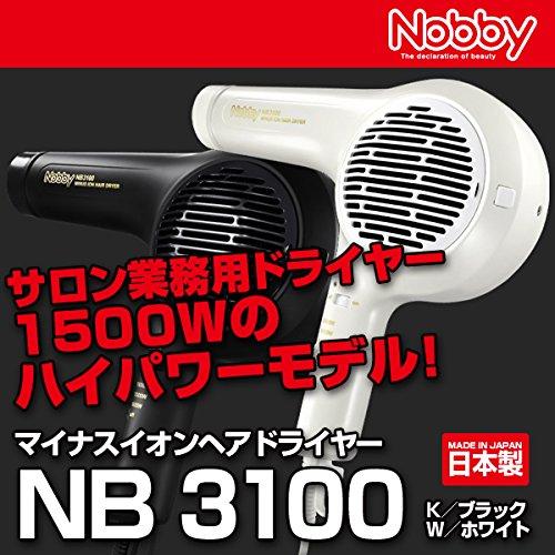 テスコムノビー(Nobby)マイナスイオンヘアドライヤーNB3100ホワイト単品