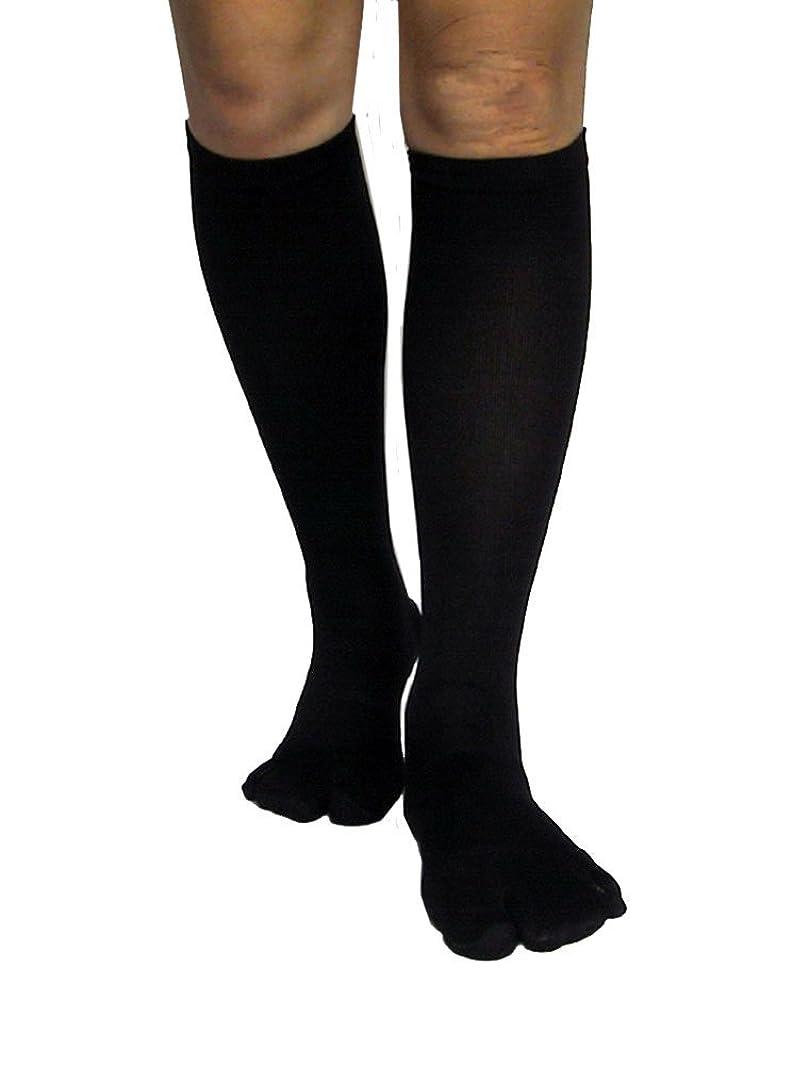 書士混乱させるビルダーカサハラ式歩行矯正ロングテーピング靴下(3本指タイプ)「黒24-26」
