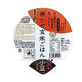 結わえる 寝かせ玄米 ごはん ( 小豆ブレンド )[ 180g x 12個 ] レトルト パック 玄米 ご飯 米 ダイエット