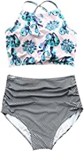 Cupshe Fashion Women's Floral Top Stripe Bottom Padding Bikini Set (XL), Multicolor