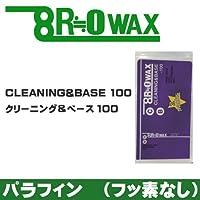 【R≒0WAX】アールゼロ/スノーボード、スキーワックス CLEANING&BASE 100 クリーニング&ベース 純パラフィン