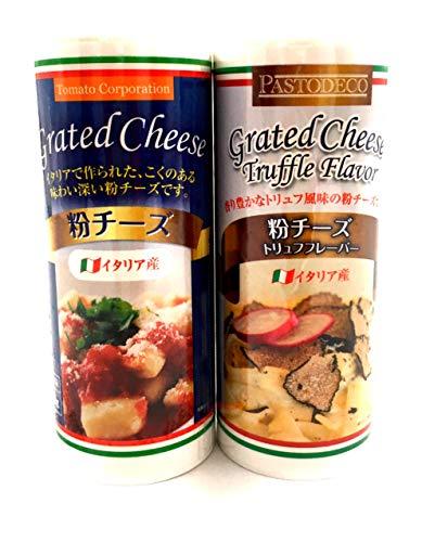 【アソート】トマトコーポレーション 粉チーズ2種 「イタリア産 粉チーズ 70g」+「イタリア産 粉チーズ トリュフフレーバー 70g」 各1個 計2個 【食べ比べ・お試し・セット品・まとめ買い】