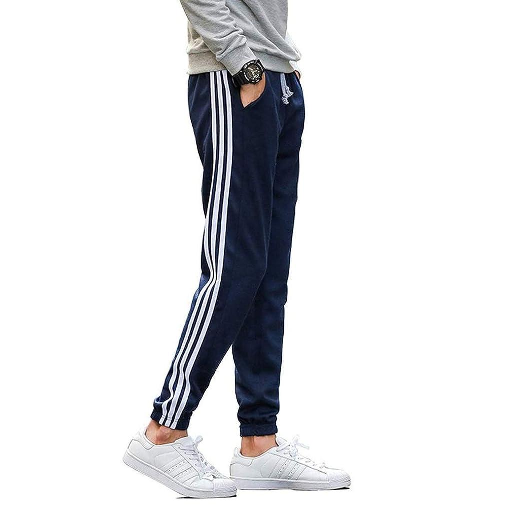 静的褒賞特定のWearhappy(ウェアハピ) 3ライン ユニセックス スウェットパンツ ジョガーパンツ ジャージ 3色展開(黒、紺、灰色)