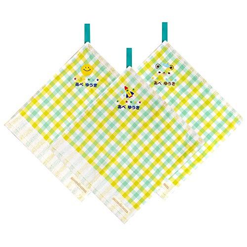 サンアドシステム『【お名前タオル】刺繍で名入れ、ループ付きハンドタオル』