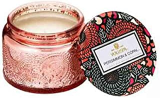 Voluspa Persimmon and Copal Petite Embossed Glass Jar Candle, 3.2 Ounces