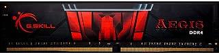 G.Skill Aegis 8GB DDR4 3000MHz módulo de - Memoria (8 GB, 1 x 8 GB, DDR4, 3000 MHz, 288-pin DIMM, Negro)