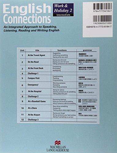 『English connections work & holiday 2―TOEIC testのための基礎英語』の1枚目の画像