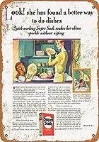 メタルサイン1928スーパースッズディッシュ洗剤レトロデコレーションティンサインバー、カフェ、アート、家の壁の装飾