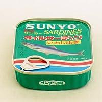 サンヨー オイルサーディン 105g×6缶 缶詰 SANYO sardines in salad oil