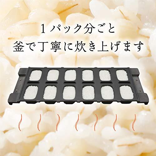 『はくばく もち麦ごはん 無菌パック150g×6入り』のトップ画像